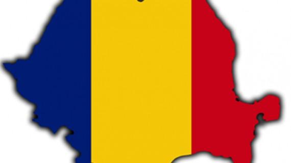 Ziua Imnului Naţional al României