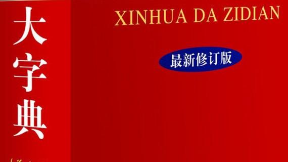 Cea mai vândută carte din lume