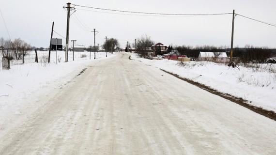 Situaţia drumurilor închise şi a trenurilor anulate în această dimineaţă