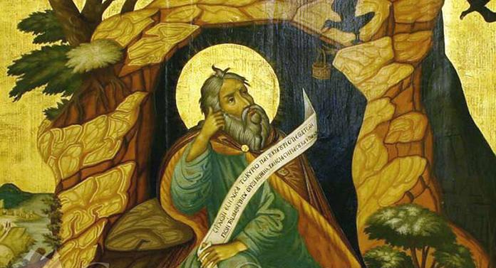 20 iulie – ziua Sfântului Proroc Ilie
