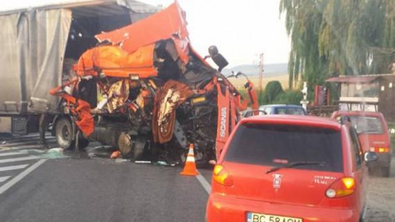 Accident cumplit la Bacău în această dimineață