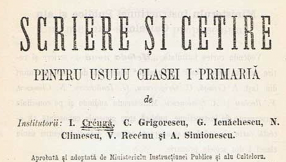 Primul Abecedar românesc a apărut la Iași, pe 11 septembrie