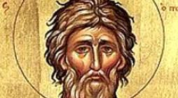 Ziua Sfântului Andrei, ocrotitorul României!