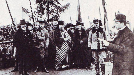 100 de ani de la Unirea Transilvaniei, Banatului, Crişanei şi Maramureşului cu România. Ziua Națională a României