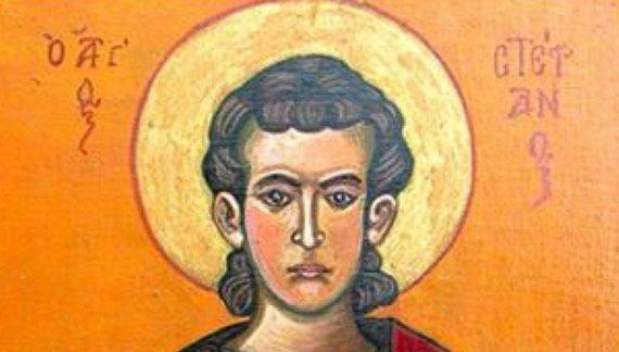 De ce nu e bine să te cerți de Sfântul Ștefan
