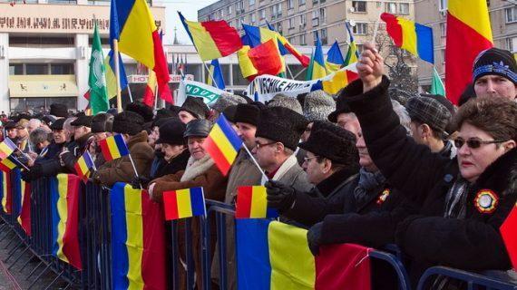 Măsuri de siguranţă la manifestările dedicate Unirii Principatelor Române