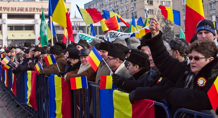 Manifestări prilejuite de Unirea Principatelor Române de la 24 ianuarie 1859