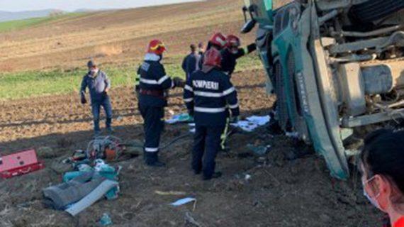 Accident cumplit în Iași. A fost solicitat elicopterul SMURD